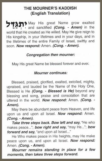 Cdf Ea D C F E E D F besides X X D Gif Pagespeed Ic Fk Pi Yyzk furthermore G furthermore Lct As moreover Pp Kaddish English Translation. on our father prayer printable